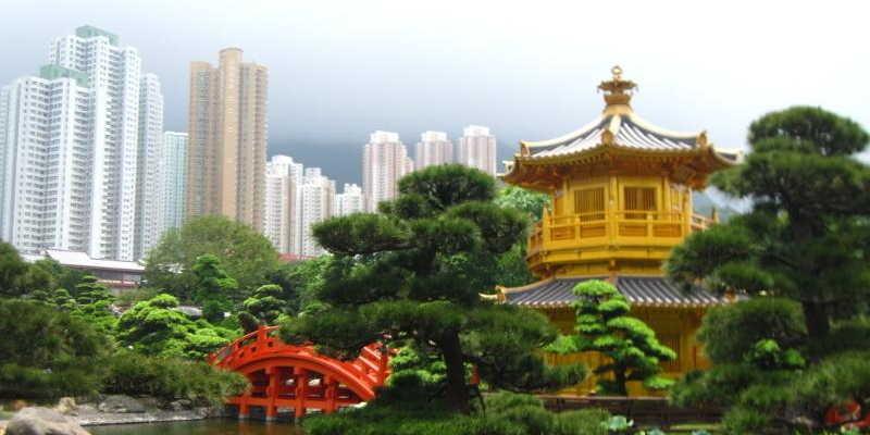 Un parc à Honk Kong